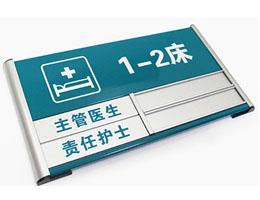 bingfang门牌