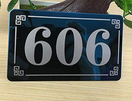 不锈钢门牌-价ge-图片