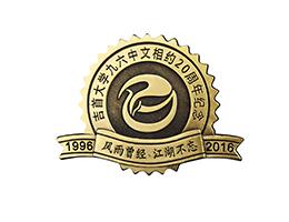 jin属徽章