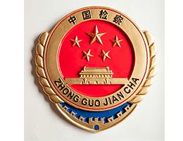 大型铝合金检察院挂徽