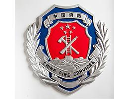 大型消防徽章