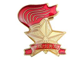 中国shao先队胸徽