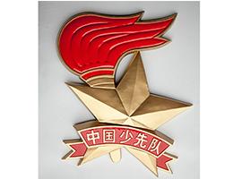 大型zhong国少先队悬gua徽章
