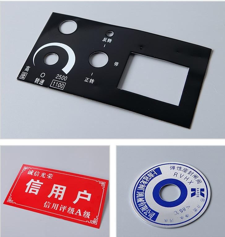 铝板biao牌制作