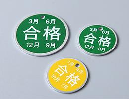 铝板丝印工艺标牌