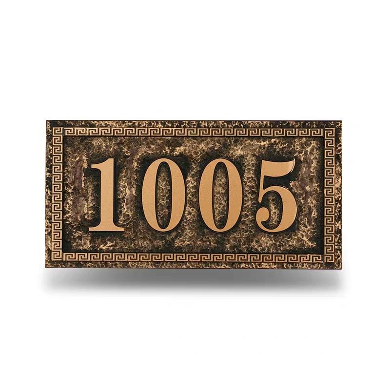 1005亚克力复古浮雕门牌